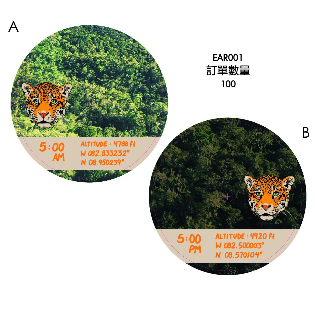 Entrevue : Enregistrements écologiques ambisoniques de la forêt tropicale