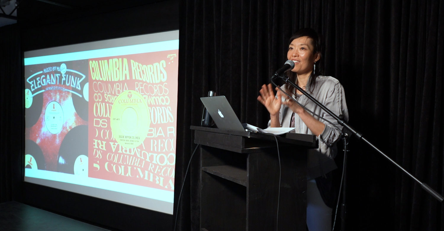 Yuriko Furuhata Talk: City Pop Breeze, Sonic Revivals and Mutant Afterlives of Bubble Disco